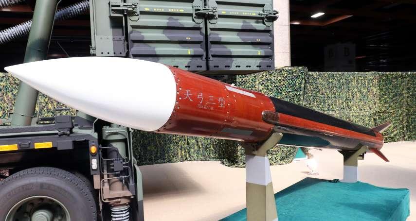 能從海峽中線投射中國沿海城市、可達極音速… 國軍「9大飛彈系統」重點一次看