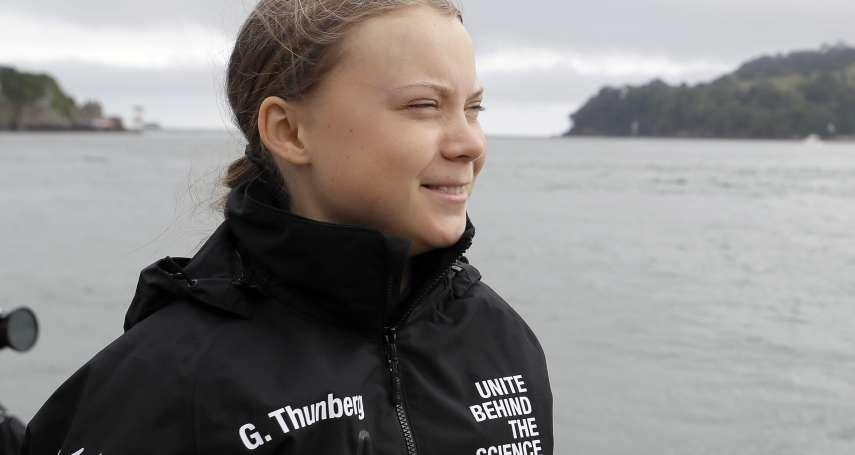 救地球》瑞典少女鬥士桑伯格乘船橫渡大西洋 英國右派大金主卻詛咒她出事!