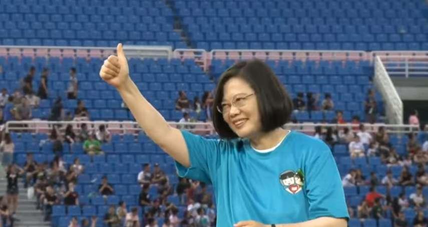 世界12強棒球賽年底開打 蔡英文喊話:我們一定會贏,2020前進東京奧運
