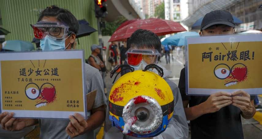 香港反送中》紐約時報:中國軟實力慘敗,宣傳不成反倒露出「惡霸」面目