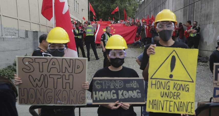 「香港經濟好都是中國給的」「只相信中國媒體報導」......為何中國大陸民眾無法理解香港「反送中」?
