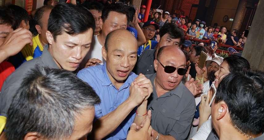 新新聞》 韓國瑜急整隊,市政、競選分離力抗支持度下滑泥淖