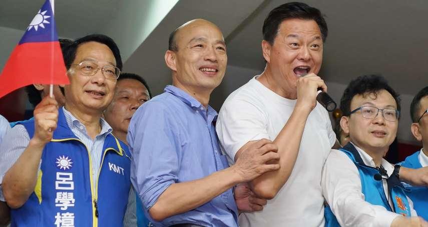 公益之旅成韓國瑜重出江湖起手式?周錫瑋爆會面見他「還有熱忱」