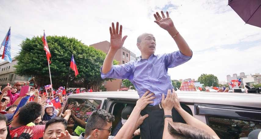赴新竹拜票 韓國瑜喊話:大家要了解大是大非,讓總統府與立法院未來攜手合作