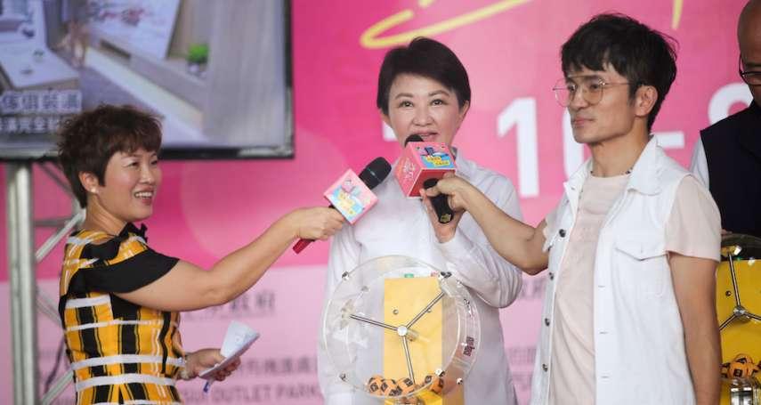 台中購物節最大獎 盧秀燕抽出千萬豪宅幸運得主