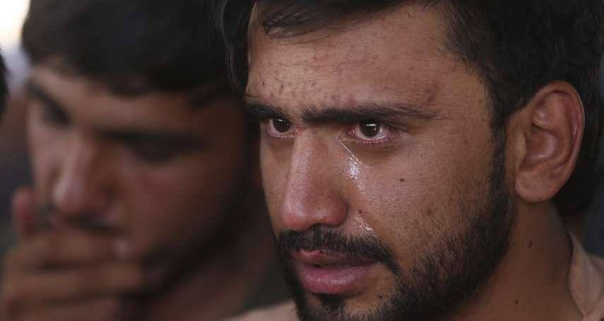 阿富汗血色婚禮》伊斯蘭國坦承犯案 外界質疑神學士脫不了關係