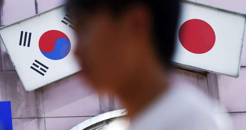 日韓貿易戰升級!南韓發動報復,正式將日本移出「白名單」