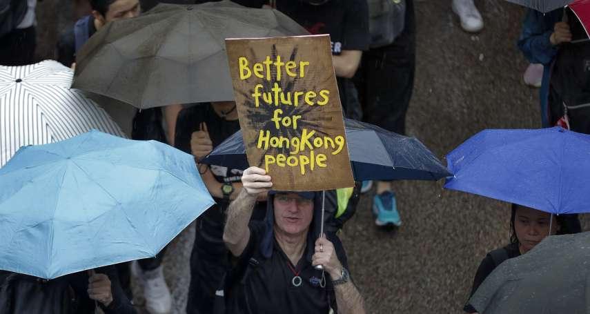 宋承恩專欄:反送中讓香港問題更國際化