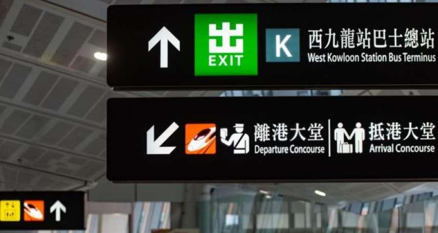 中國抓走英國駐港領館僱員!英國外交部高度關注,香港警方已受理鄭文傑「失蹤案」