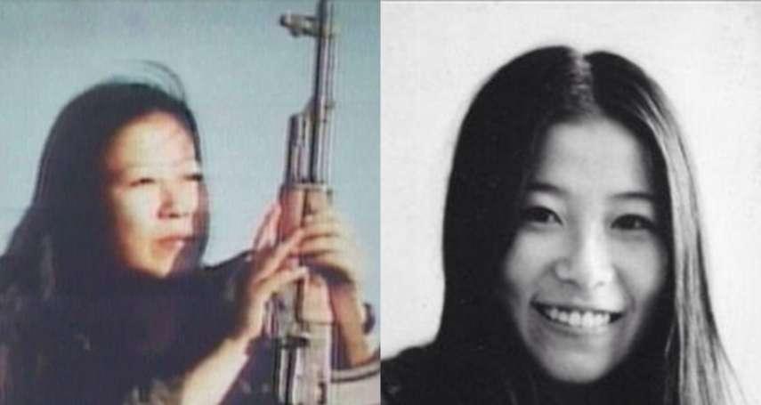 最美女大生從搞學運變武裝革命!劫機、恐攻樣樣來,遭全球通緝…揭日本赤軍領袖傳奇人生