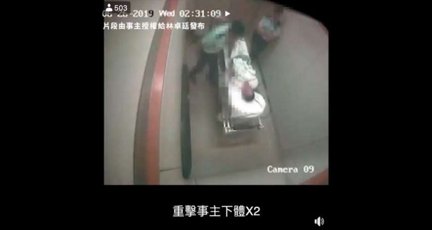 虐打下體、尿衣蓋面,香港議員踢爆黑警施虐惡行!警方:6月就收到投訴,影片曝光後已逮捕涉案警員