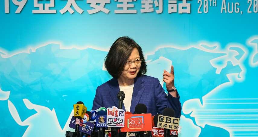 香港反送中 蔡英文籲北京:與其用假訊息混淆香港人民,不如好好坐下來溝通