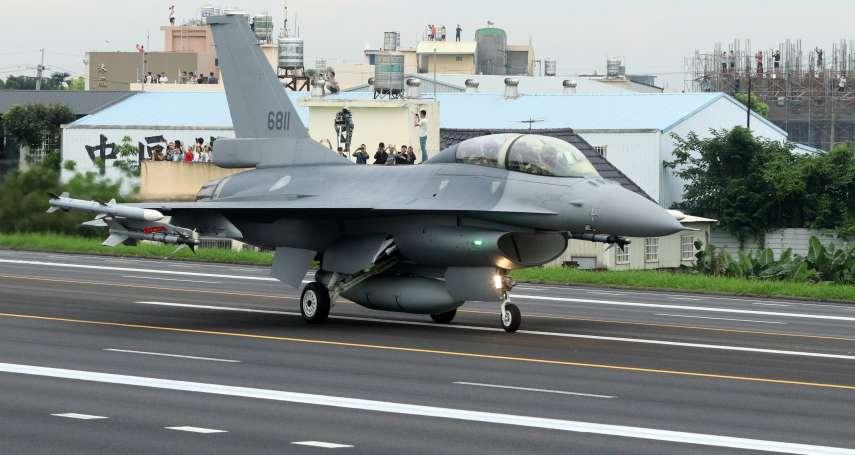 棄買F-35原因首曝光?空軍司令部發「圖卡懶人包」告訴你為何最後是F-16V出線!