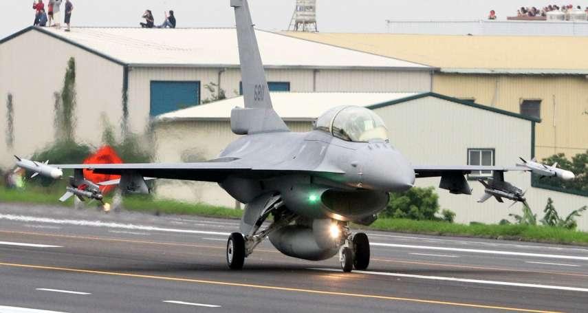 我國採購F-16V單機價竟比F-35貴?空軍回應了