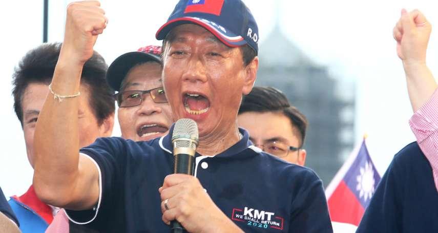 張棋龍觀點:郭台銘參選總統沒有「正當性」問題
