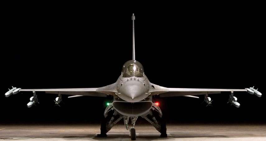 新新聞》30年來對台最大軍售案,不甩中國氣炸,川普售台F-16V