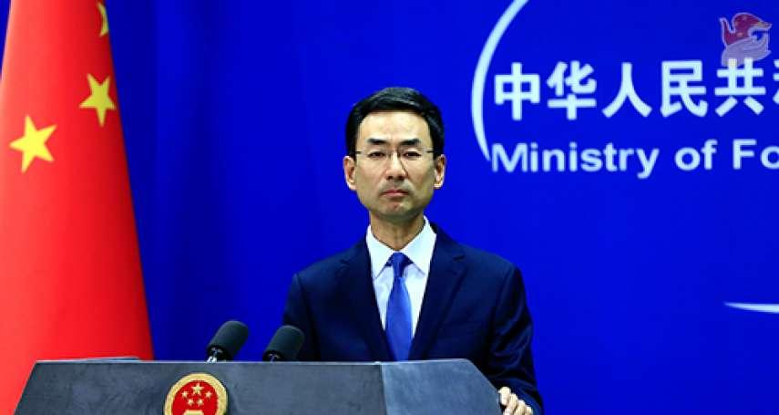 驚!中國外交部竟然力挺言論自由?專家:中國對外宣傳戰規模史無前例