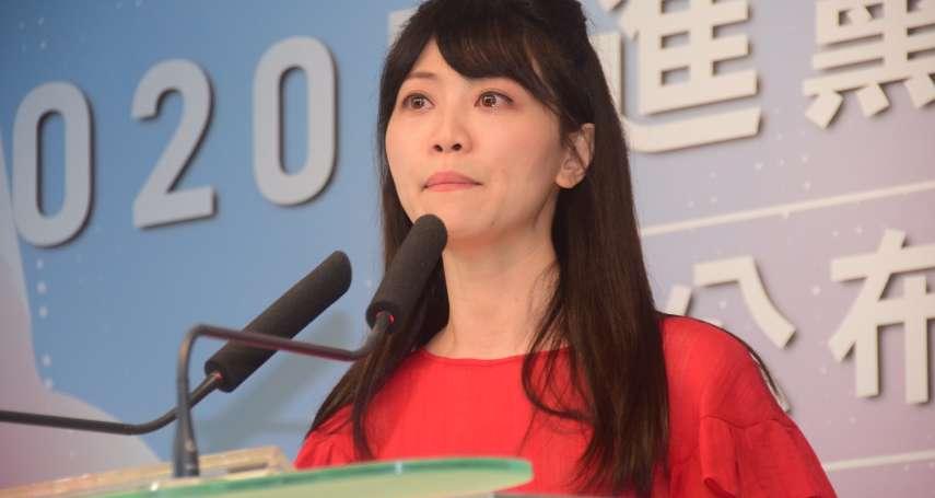 不滿她批扁「一邊一國」揚言抵制 高嘉瑜回應了