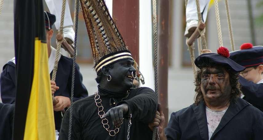 「白人塗黑臉扮野蠻人」是種族歧視!比利時「巨人遊行」傳統節慶遭抗議「世界文化遺產」地位可能不保