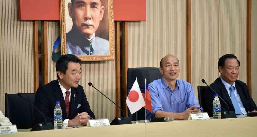 日本自民黨青年局長率團拜會高市府 韓國瑜盼台日友誼更緊密堅定