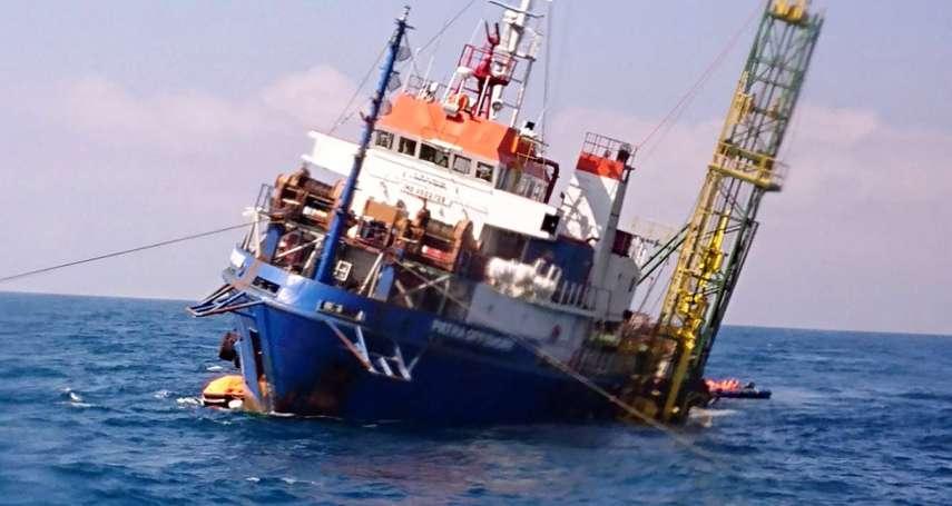 離岸風機工作船海上傾斜 海巡上演海空大搜救