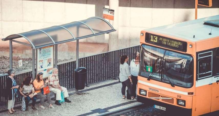 垃圾變現金!厄瓜多推環保政策,通勤族可用回收寶特瓶換錢搭公車