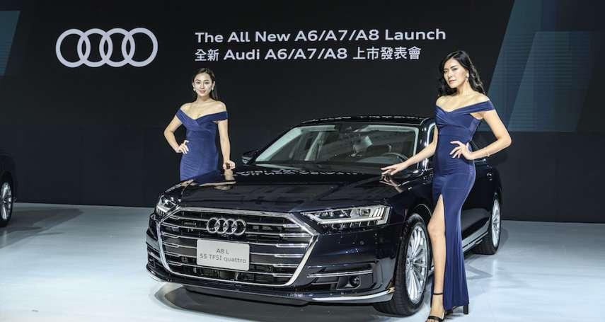 Audi 全新創世代豪華陣線發表 台灣奧迪總裁提3觀點