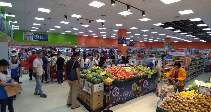 量販店接手台糖3家便利購超市開幕 創造三贏