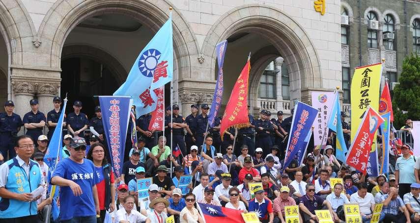 弘安觀點:硬拗年改釋憲能保住不公義的政權?