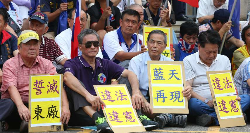 胡全威觀點:從年改釋憲案談民主政治應有的運作