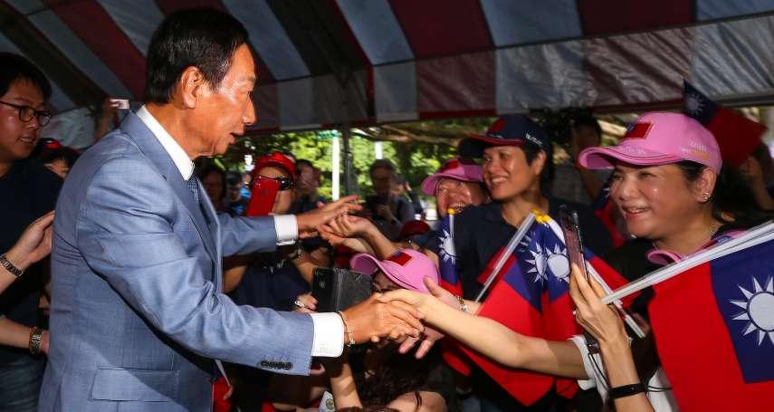 觀點投書:榮譽狀成贖罪券,郭台銘參選正當性還不如韓國瑜