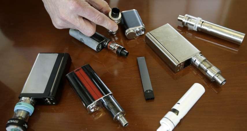 衛福部拍板定案!全面禁止電子煙 加熱菸「嚴製嚴管」