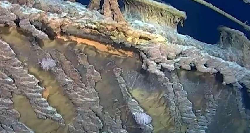 海水腐蝕、潮汐與洋流、會吃鐵的細菌……「鐵達尼號」殘骸正逐漸消失,只剩最後30年光陰