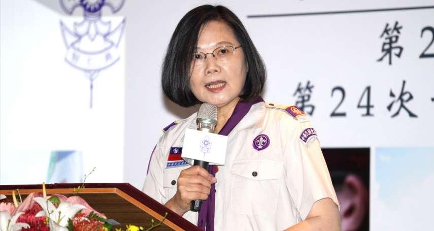年改釋憲遭韓國瑜批「御用大法官」 蔡英文:多數是馬英九提名