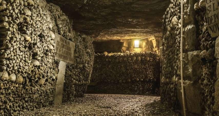 整座城市都是我的納骨塔!巴黎地下藏6百萬人墓穴:不但不陰森,還有人在裡面開趴、看電影