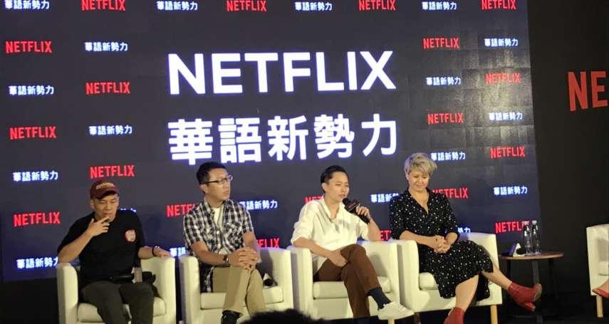 台灣影劇困境》台劇合作Netflix、HBO仍須磨合 業界看好「練功後」突破中國封鎖