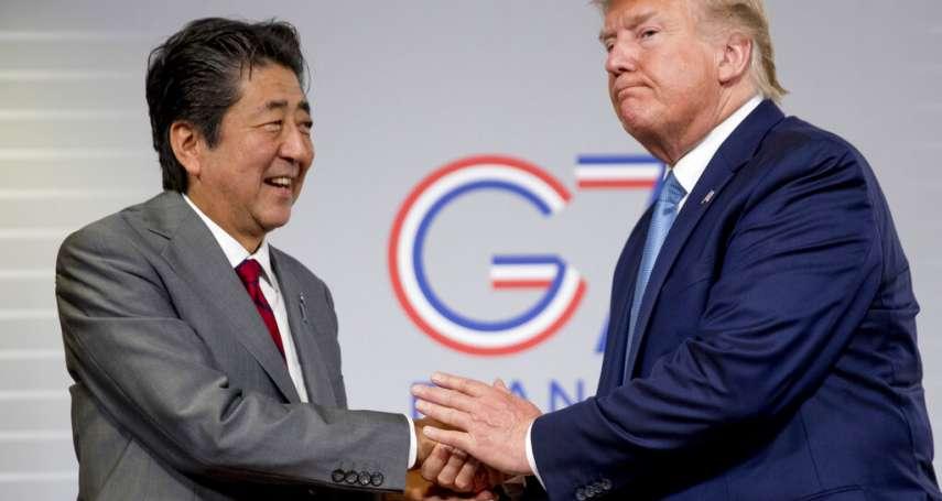 趙春山觀點:中美貿易對抗升高,川普後院失火