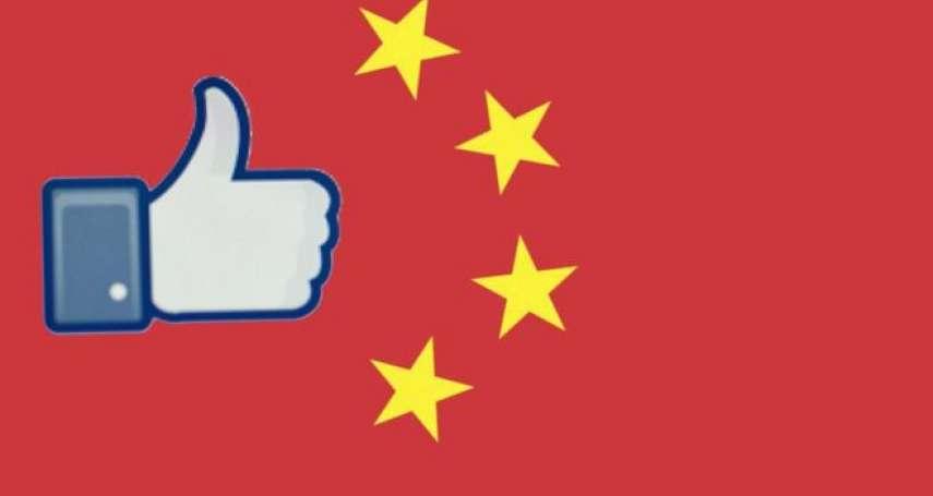 中共官媒「講好中國故事」的不菲代價:宣傳帳號遭臉書、推特、Youtube封禁