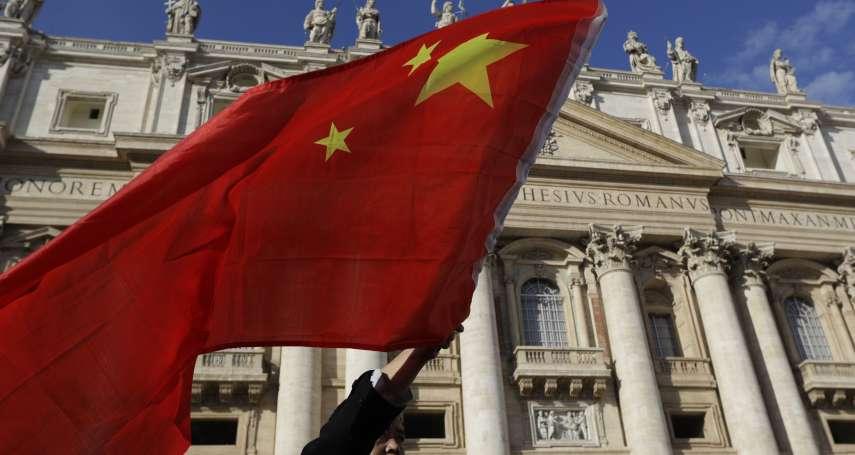 中梵主教任命協議有用?中國首度接受教廷屬意主教人選 台灣外交部盼中國落實宗教自由