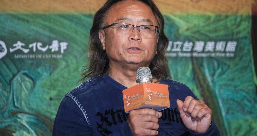 陳澄波、李梅樹畫作回台灣了!順天美術館長:盼新一代定義「台灣人是什麼」