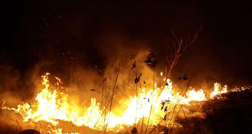 「地球第二個綠肺」在燃燒!逾萬起野火肆虐非洲中部 專家呼籲改變當地傳統農業文化