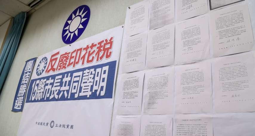 觀點投書:不知台灣賦稅人權現況的立委,請勿輕言修法!