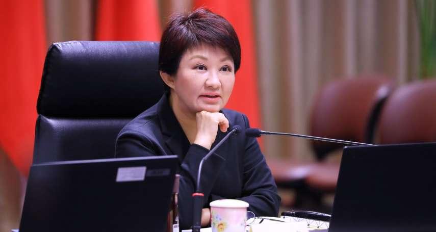 考量台中市建設需求 盧秀燕認為印花稅為中市府重要財源