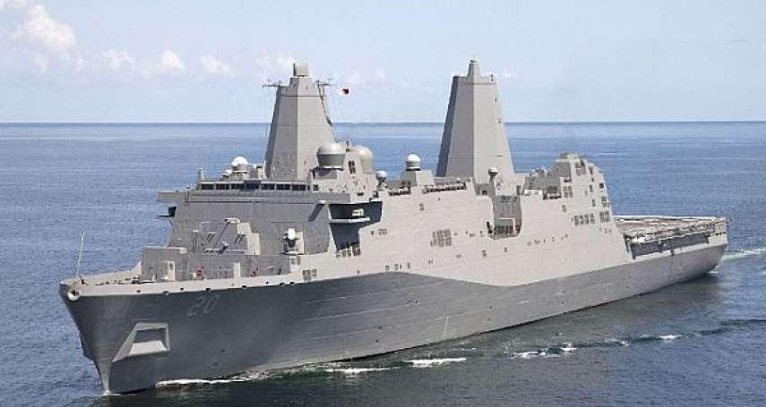 張競觀點:闖島穿峽再想作客,美國海軍毫無章法