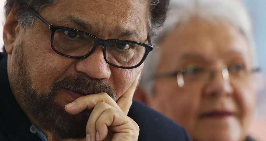 血腥內戰噩夢重演?「哥倫比亞革命武裝力量人民軍」揚言再次發動武裝暴亂