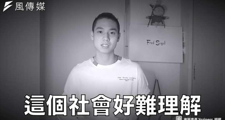 日本人一來台灣就回不去了?台日雙國籍網紅暢談日本生活艱辛,直接打破日劇美好憧憬!【影音】