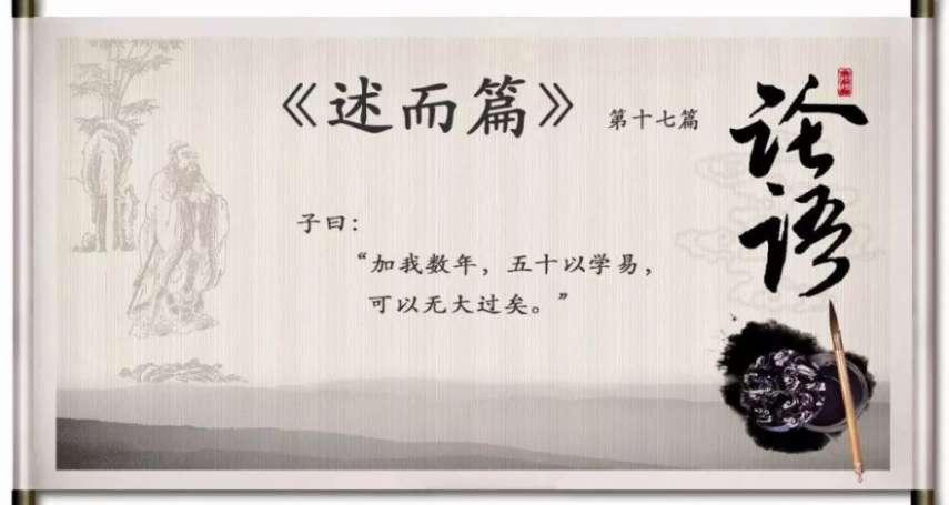 劉君祖專欄:這門學問通天徹地知鬼神