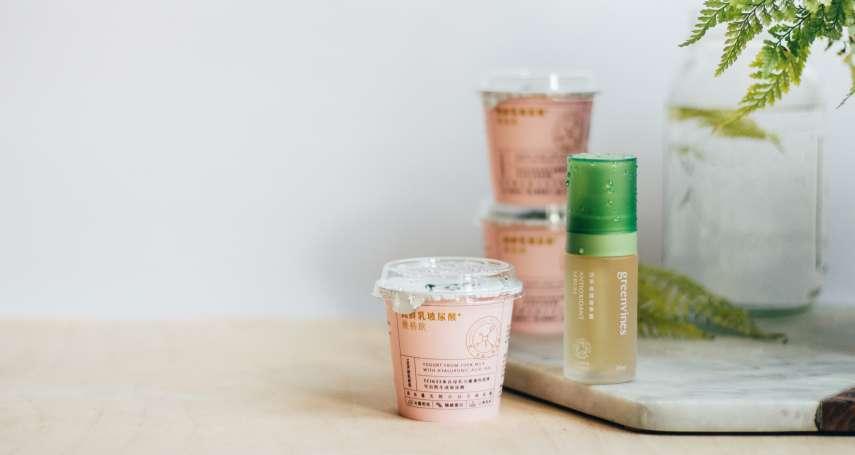 玻尿酸入新品  綠藤生機 × 鮮乳坊共創簡單純淨