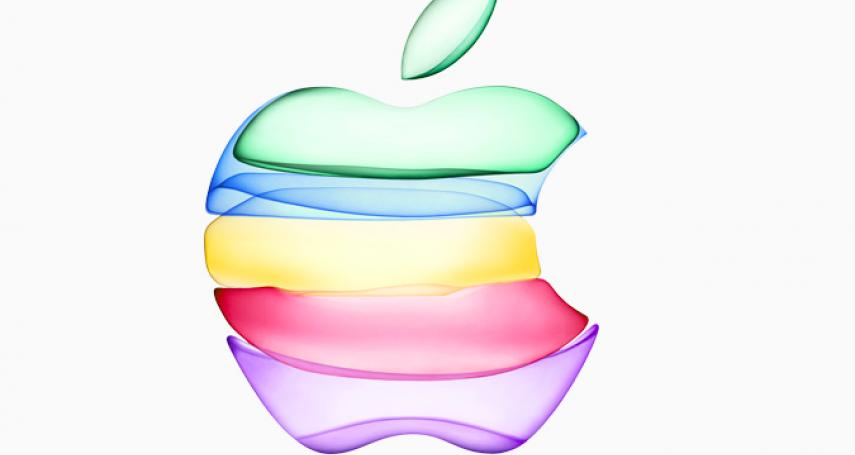iPhone 11來了!蘋果秋季發表會9月10日登場 經典彩色Logo回歸引熱議