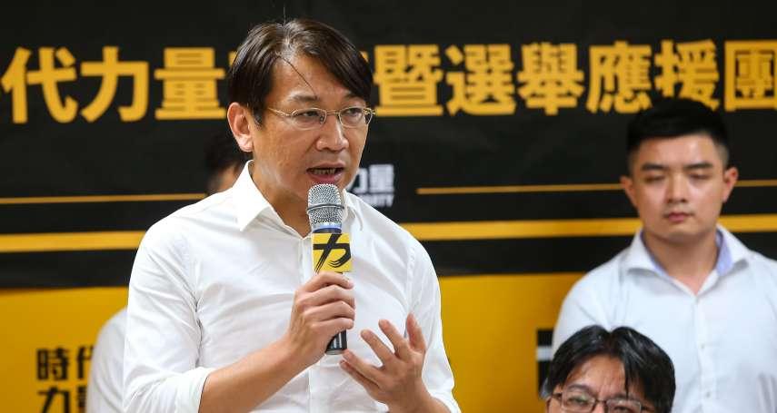 獨家》防黨公職再自行替他黨參選人站台 時力明決策會討論禁止事項